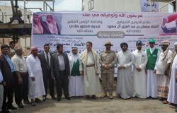 """""""إعمار اليمن"""" يدشن منحة المشتقات النفطية السعودية لمحافظة المهرة"""