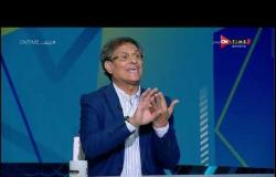 ملعب ONTime - مصطفي يونس :أهمية محمد إبراهيم  في منتخب الشباب كانت تسبق صلاح