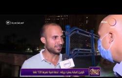 مساء dmc - كوبري إمبابة يسترد بريقه.. تحفة فنية عمرها 130 عاما