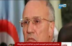 اخر النهار | نعي جهاز المخابرات ل الفريق محمد العصار