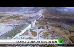 نواب مصريون يتهمون أديس أبابا بهدر الوقت في مفاوضات سد النهضة