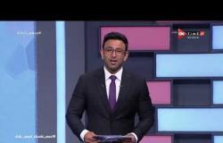 جمهور التالتة - حلقة الأحد 5/7/2020 مع الإعلامى إبراهيم فايق - الحلقة الكاملة