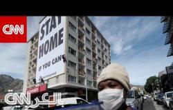 أحد أقدم الأمراض في العالم يظهر مجدداً في جنوب أفريقيا في خضم المعركة ضد كورونا