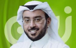 """""""زين السعودية"""" تغطي جميع مناطق المملكة بشبكة الجيل الخامس 5G"""