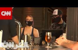 ما هي مخاطر الذهاب إلى حانة أثناء جائحة فيروس كورونا؟