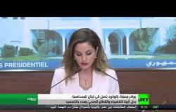 ملف الكهرباء على طاولة الحكومة اللبنانية