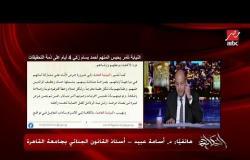عمرو أديب: النيابة والمحاكم والقضاء مابتمشيش بالهاشتاجات