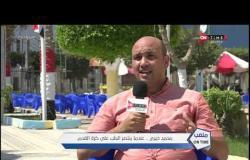 ملعب ONTime - محمد خيري .. عندما ينتصر الطب على كرة القدم