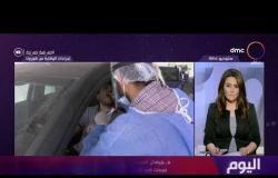 اليوم - مستشار الرئيس السيسي لشئون الصحة يعلن سيطرة مصر على أزمة فيروس كورونا