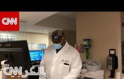 من لاعب كرة قدم أمريكية إلى طبيب يكافح فيروس كورونا في الجبهة الأمامية