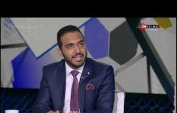ملعب ONTime - محمد عراقي : الأهلي حالياً أجهز من الزمالك في القوة التدربية