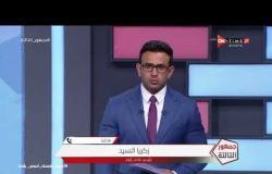 جمهور التالتة - زكريا السيد رئيس نادي إنبي: ننتظر قرار الأهلي بشأن مستقبل محمد شريف مع الفريق