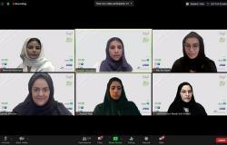 """""""النهضة"""" تختتم حواراتها الوطنية حول المرأة السعودية باستعراض التوصيات"""