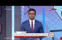 جمهور التالتة - ميدو حزين: أحمد حمودي مستمر في بيراميدز وعمرو جمال لديه العديد من العروض