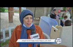 ملعب ONTime - أعضاء نادي سموحة سعداء بعودة النشاط الرياضي