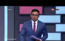 جمهور التالتة - إبراهيم فايق الكثير من اللاعبين بطلت كرة بسبب مصطلح إنها خليفة أبو تريكة