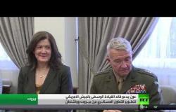 عون يدعو لتطوير التعاون العسكري مع واشنطن