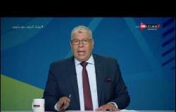 ملعب ONTime - الرجاء المغربي يرسل خطابا للزمالك من اجل استمرار أحداد لنهاية الموسم