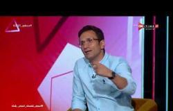 جمهور التالتة - قطاع النأشين هو من يسأل على عدم وجود مهاجمين للمنتخب ومصطفي محمد ليس له بديل