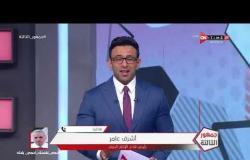 جمهور التالتة - حلقة الأربعاء 8/7/2020 مع الإعلامى إبراهيم فايق - الحلقة الكاملة