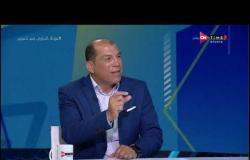 ملعب ONTime - أحمد شوبير ينفرد بمصير رمضان صبحي مع الأهلي وصالح جمعة مع فايلر