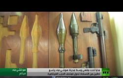 مقهى في فيتنام يحوي مخبأ لطنين من الأسلحة