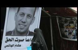اغتيال هشام الهاشمي: هل تتمكن الحكومة العراقية من نزع سلاح الميلشيات؟ | نقطة حوار