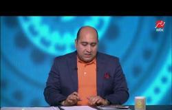 وزير الشباب والرياضة يتحدث عن استعدادات مصر لتنظيم مونديال كرة اليد وأزمة لافتة نادي القرن