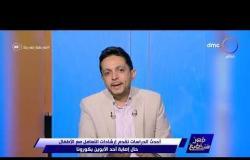 مصر تستطيع - أحدث الدراسات تقدم إرشادات التعامل مع الأطفال حال إصابة أحد الأبوين بكورونا