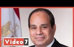 تقرير بريطانى: إنجازات السيسى عززت صمود مصر أمام تقلبات الاقتصاد