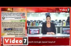 اخبار اليوم السابع الحكومة تنفى 14 شائعة   أبرزها فتح قاعات الأفراح ودور المناسبات