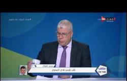 ملعب ONTime - نائب رئيس نادي المصري: لم يصل لنا اي تبرعات مادية حتى الأن