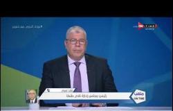 """ملعب ONTime - فايز عريبي """"رئيس نادي طنطا"""" يؤكد لأحمد شوبير سلبية المسحة الأخيرة للاعبين"""