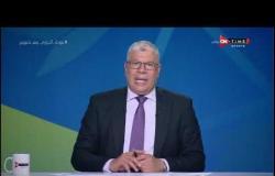ملعب ONTime - خاص - اتحاد الكرة يقرر إعلان جدول 3 أسابيع للدوري المصري الأسبوع المقبل