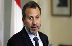 """باسيل: لبنان """"محاصر ماليا"""".. وهذا ما يجب فعله"""