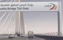 """""""النقل"""" لـ""""سبق"""": الصورة المتداولة لفرض رسوم على الجسر المعلق.. مزوّرة"""