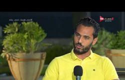لقاء خاص - مسعد عوض: الفترة الماضية كانت صعبة خاصة على لاعبي كرة القدم.. واتمنى إستكمال الدوري
