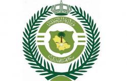 حائل.. القبض على (4) أشخاص وثقوا تعاطيهم لمواد مخدرة في فيديو نشر عبر مواقع التواصل