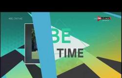 BE ONTime - أهم عناوين الأخبار الرياضية المحلية والعالمية بتاريخ 11/7/2020