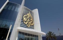 """""""الجزيرة"""" تنتهك القانون الأمريكي بعدم الكشف عن علاقتها بالأسرة المالكة القطرية"""