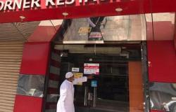 أمانة جدة تُغلق 543 محلاً تجارياً بسبب مخالفتها للإجراءات الوقائية