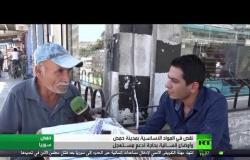 محافظة حمص.. أزمة اقتصادية ومعاناة إنسانية
