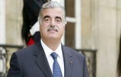 المحكمة الخاصة بلبنان تحدد موعد النطق بالحكم في جريمة اغتيال الحريري