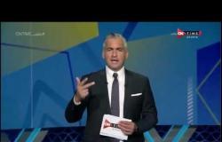 ملعب ONTime - حلقة الأحد 12/7/2020 مع سيف زاهر - الحلقة الكاملة
