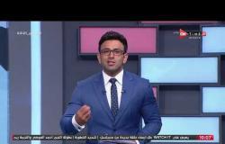 جمهور التالتة - حلقة الأحد 12/7/2020 مع الإعلامى إبراهيم فايق - الحلقة الكاملة