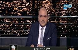ياسين التهامي نقيب المنشدين: لم نتوقع ان يصل بنا الحال لهذه الدرجة بسبب كورونا