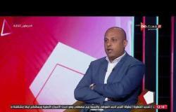 جمهور التالتة - ك. طارق مصطفى: مصطفي محمد وأحمد ياسر ريان مستقبل هجوم منتخب مصر