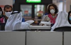 الإمارات تسجل 344 إصابة جديدة بكورونا وحالة وفاة وحيدة