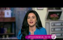 السفيرة عزيزة - للبكاء 7 فوائد .. يوضح الرؤية ويساعد على ضبط النفس