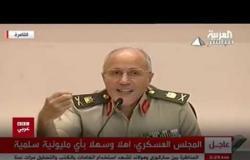بتوقيت مصر : وفاة الفريق محمد العصار وزير الإنتاج الحربي